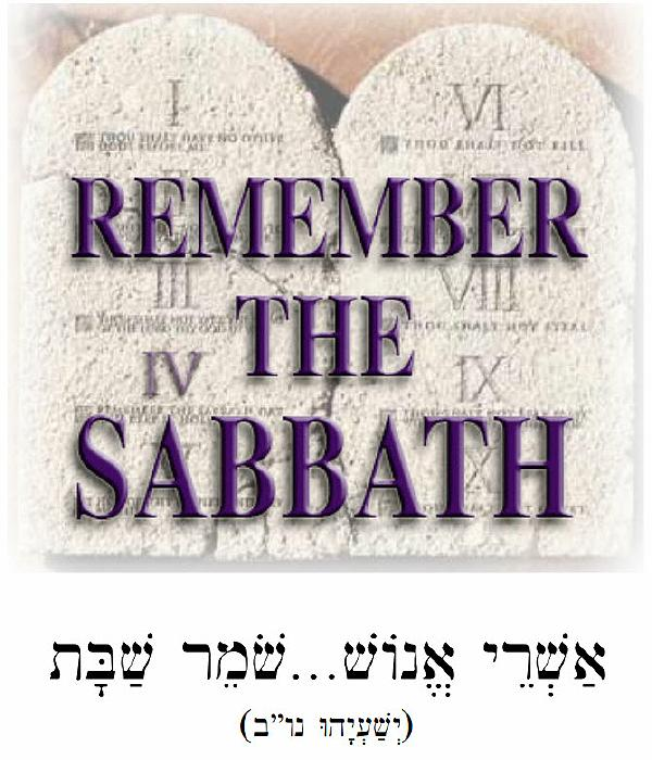 Are the Christian and Jewish Sabbath the Same?